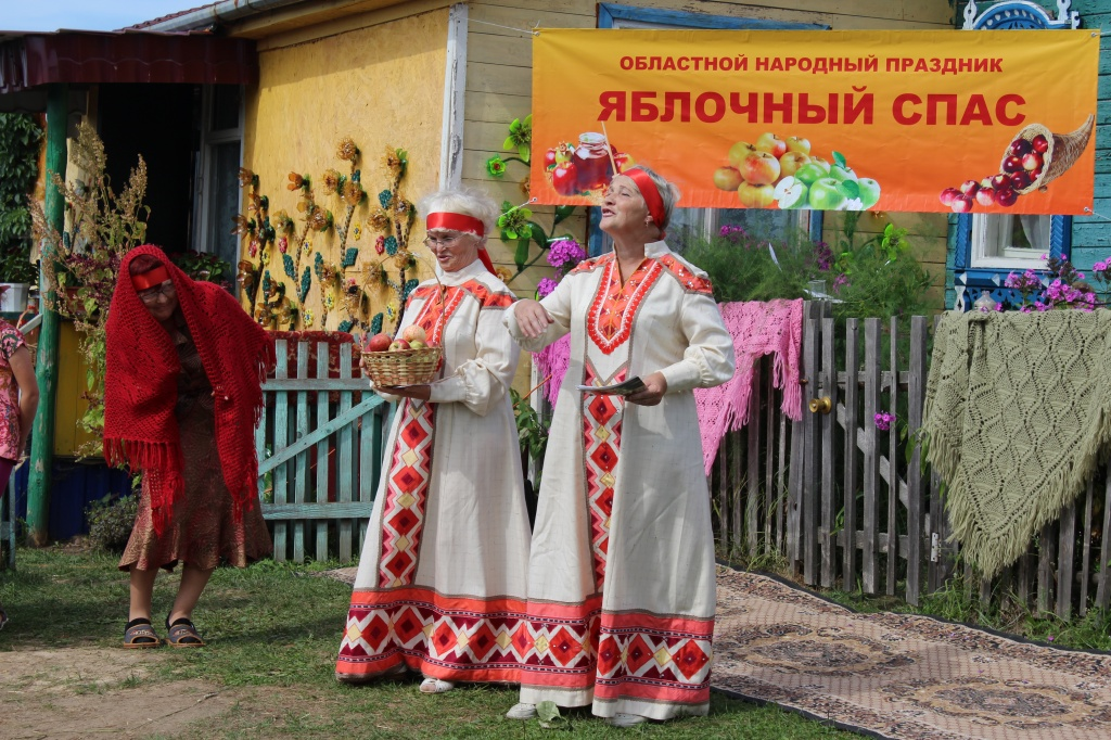 Сценарий праздника народного гулянья